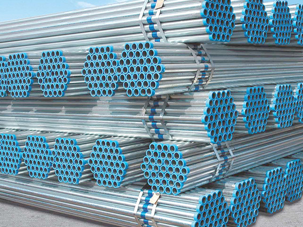 Galvanized Steel Pipe China Professional Manufacturer
